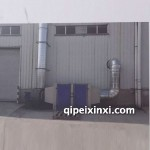 VOC废气治理活性炭吸附法