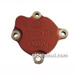 焊接轴后盖-1701521-A7G