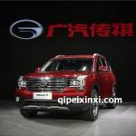 广汽传祺GS7全车配件