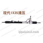 现代IX35液压方向机