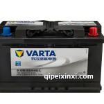沈陽瓦爾塔蓄電池