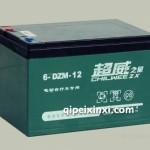 沈陽超威電動車蓄電池