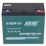 沈阳电动车蓄电池电瓶