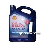 壳牌喜力HX7 5W40全合成发动机油4L