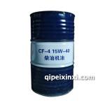 昆仑柴机油CF-4 15W40 170kg
