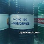 昆仑工业闭式齿轮油CKC100 170kg