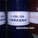 昆仑工业闭式齿轮油CKC220 170kg
