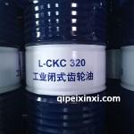 昆仑工业闭式齿轮油CKC320 170kg