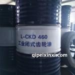 昆仑工业闭式齿轮油CKD460 170kg