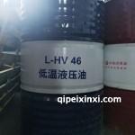 昆仑低温液压油L-HV46 170kg