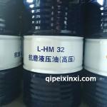 昆仑抗磨液压油高压L-HM32 170kg
