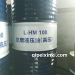 昆仑抗磨液压油高压L-HM100 170kg