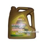 金世坦途全合成汽机油5W40 4L