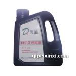润迪自动变速箱油自动排挡液1L