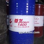 长城尊龙T400 15W-40 200L