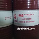 长城CKC320工业闭式齿轮油170kg