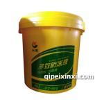 长城防冻液FD-2 9kg