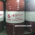 长城超低温液压油46 170kg