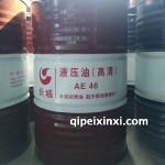 长城高清液压油AE46 170kg