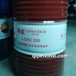 长城工业闭式齿轮油CKC220 170kg