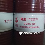 长城工业闭式齿轮油CKC320 170kg