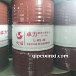 长城超低温液压油HS46 170kg
