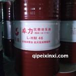 长城抗磨液压油HM46 170kg