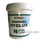 全能抗磨液压油N46 JOMO矫马