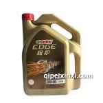4L嘉实多极护0W-40全合成润滑油