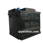 54017-6-QW-40(350)骆驼蓄电池