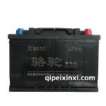 57069-6-QW-70(620)骆驼蓄电池