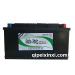 VRL5-92-6-QTF-92(850)骆驼蓄电池