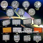 電子輔助燈