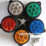 汽車電子燈具