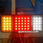 歐曼汽車燈具電子尾燈
