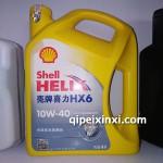 殼牌汽機油HX6-10-40