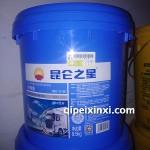 昆仑防冻液-35-9.5kg
