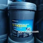 昆仑高温脂HP-R-15kg