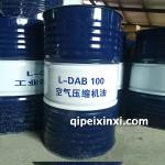 昆仑空压机油DAB100-170kg