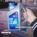 蓝星防冻液-40-1.5kg