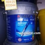 蓝星防冻液-40-9kg