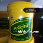 长城防冻液FD-2B-18kg