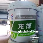 长城龙博工程机械脂15kg