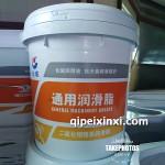 长城尚博二硫化钼-15kg
