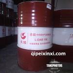 长城讯能空压机油DAB150-170kg