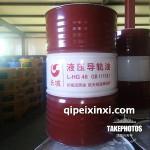长城液压导轨油HG-46-170kg
