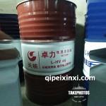 长城卓力低温液压油HV46-170kg