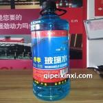 冰星玻璃水-40-2.1L