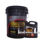 黑加侖GL-5系列重負荷齒輪油