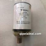 1012010018柴油濾清器